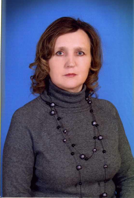 Давыдова Н.Е.