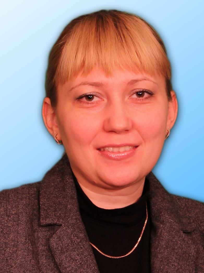 Ермакова Е.В.